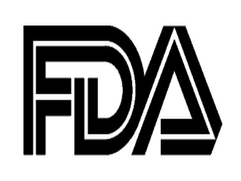 News Picture: FDA Approves IV Artesunate for Severe Malaria